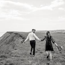 Wedding photographer Darya Agafonova (dariaagaf). Photo of 23.04.2018