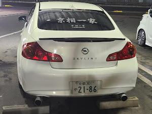 スカイライン V36 250GT タイプS 後期のカスタム事例画像 マサタカV36 京相一家京都支部さんの2020年09月09日06:30の投稿