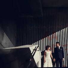 Wedding photographer Nikolay Kolomycev (kolomycev). Photo of 26.04.2015