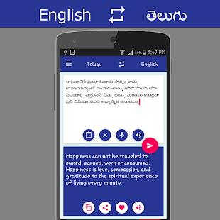 dictionary english to english and telugu