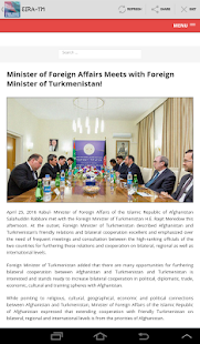 Afghan Embassy Turkmenistan- screenshot thumbnail