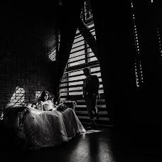 Wedding photographer Aleksey Sinicyn (nekijlexa). Photo of 23.07.2018