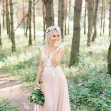 Wedding photographer Alina Duleva (alinaalllinenok). Photo of 29.09.2018