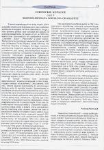 """Photo: """"Znak Pokoju"""" nr 106, kwiecień 2009, s. 15"""
