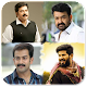 Malayalam Hit Movies : New & Old മലയാളം Films Free Download for PC Windows 10/8/7