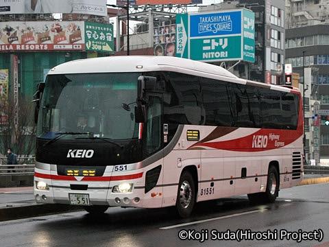 京王バス東「プリンセスロード」 81551