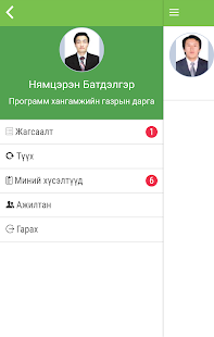Green Approval - náhled