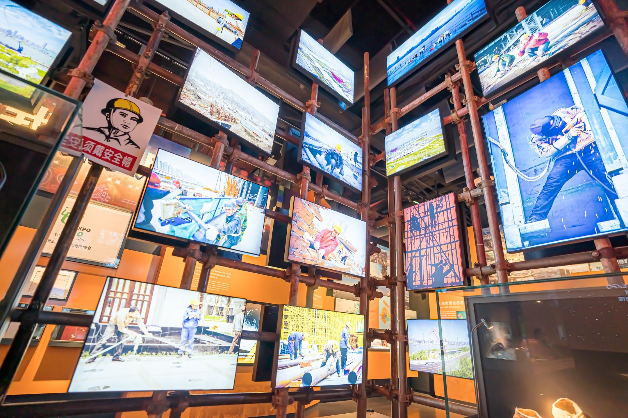 Shanghai World Expo Museum5