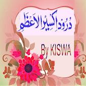 Durood Akseer e Azam Wazifa