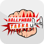 Bollywood Tadka Punjabi
