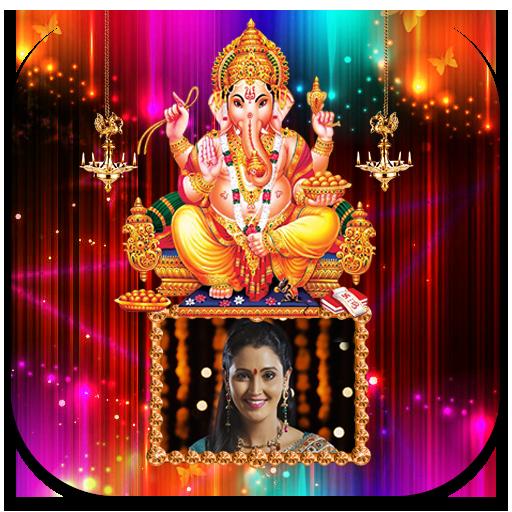 Lord Ganesh Photo Frames