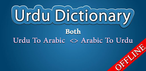 Urdu Arabic Dictionary - Apps on Google Play