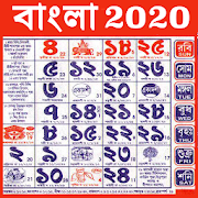 Bengali Calendar 2020 - বাংলা ক্যালেন্ডার 2020