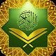 Обучение чтению Корана за 3 дня icon