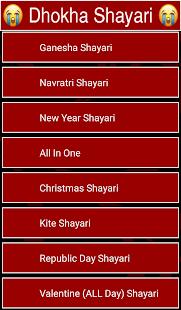 Dhokha Shayari - náhled