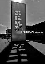 Photo: ABSTRACT CATEGORY, FINALIST. USS Arizona Memorial Visitor Center, Pearl Harbor, Oahu. Photo by Kim Reese, Hershey, Pennsylvania.
