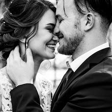 Wedding photographer Natalya Erokhina (shomic). Photo of 24.10.2018