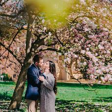 Wedding photographer Mariya Yamysheva (yamyshevaphoto). Photo of 30.04.2017