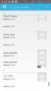 IDIALER Lite Mobile Dialer- screenshot thumbnail