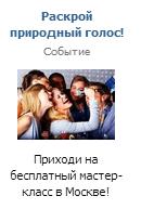 http://ktonanovenkogo.ru/image/01-11-201420-27-27.png