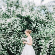 Wedding photographer Polina Sosnovskaya (PSphotos). Photo of 24.06.2016