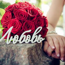 Wedding photographer Yuriy Macapey (Phototeam). Photo of 06.08.2015
