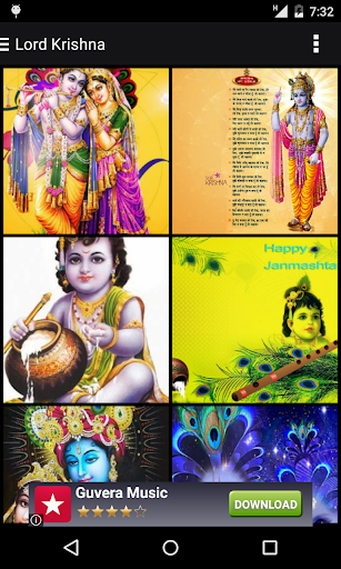 Hindu God Wallpaper 1.0 screenshots 3