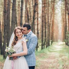 Wedding photographer Elina Tretynko (elinatretinko). Photo of 05.06.2018