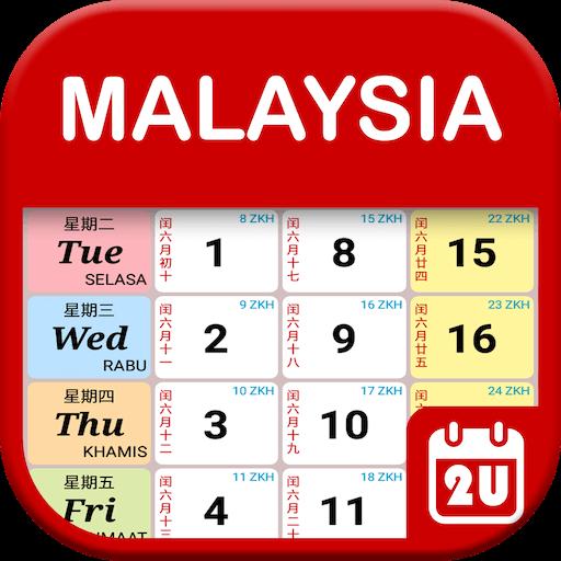 Malaysia Calendar - Holiday & Note (Calendar 2020) - Apps on