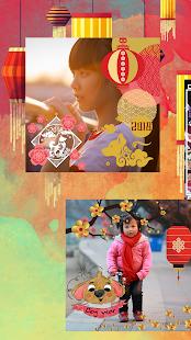 Čínský Nový Rok 2018 Fotografické Pohlednice - náhled
