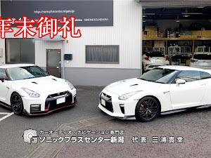 NISSAN GT-R R35 NISMO MY17のカスタム事例画像 ソニックプラスセンター新潟@たかぷさんの2020年12月29日14:05の投稿