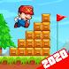 Mano Jungle Adventure:古典的な2020アーケードゲーム - Androidアプリ