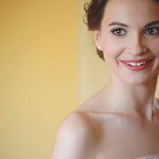 Φωτογράφος γάμων Dávid Vörös (davidvoros). Φωτογραφία: 02.08.2016