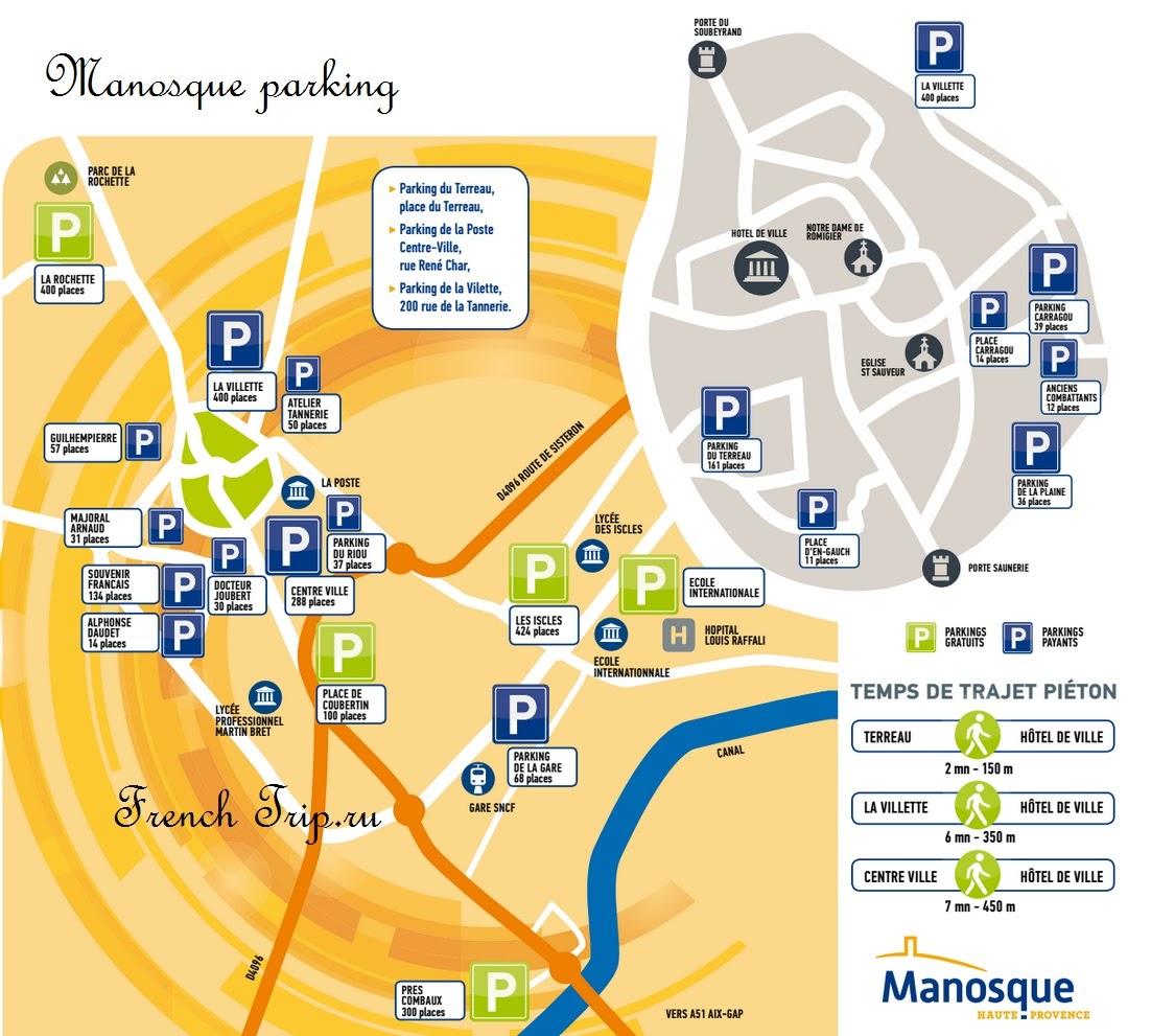 Парковки в городе Manosque, бесплатные и платные парковки в Маноске