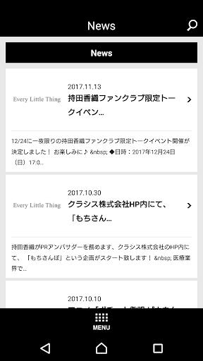 Every Little Thing 3.0.2 Windows u7528 2
