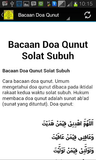Qunut Nazilah Mp3 Download