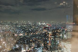 Photo: Mairie de Tokyo vue d'en haut