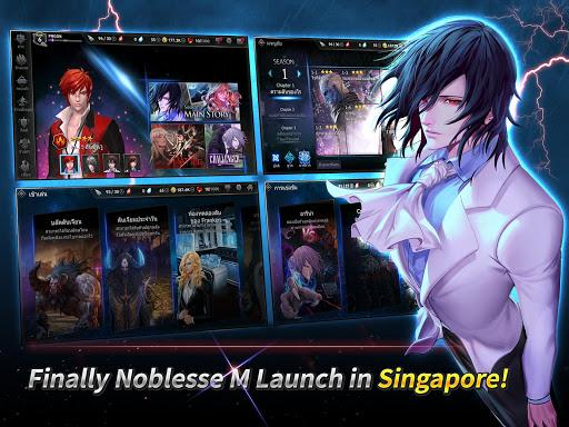 Noblesse M 1.0.9 screenshots 5