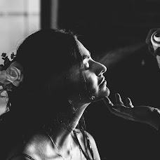 Wedding photographer Erick mauricio Robayo (erickrobayoph). Photo of 25.05.2018