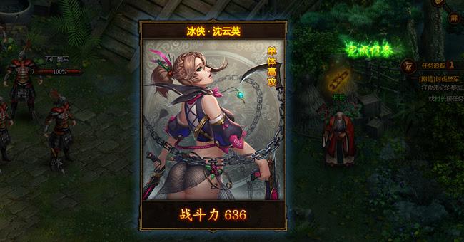 Có những game bạn phải hiểu rõ tiếng Hoa để phân tích đánh giá cốt truyện, âm thanh điểm nhấn hay không ?
