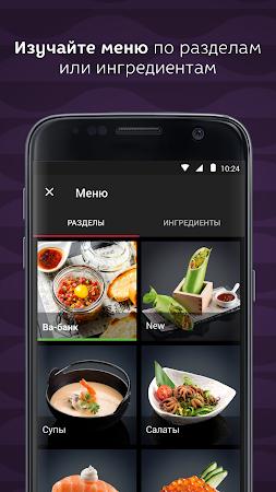 Якитория – доставка еды 4.2 screenshot 2092479