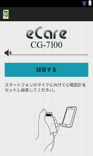 eCare 7100 1.4 Windows u7528 1