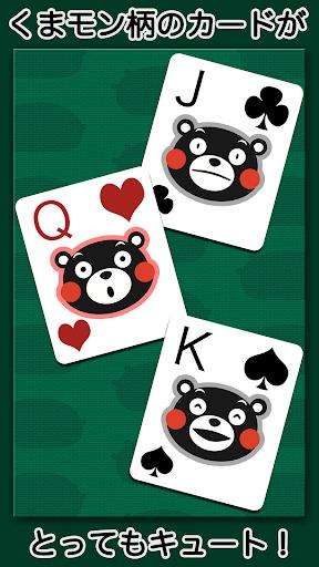 玩免費紙牌APP|下載くまモンのフリーセル(トランプ) app不用錢|硬是要APP
