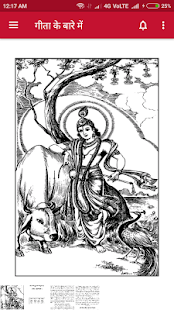 Bhagavad Gita Hindi - náhled