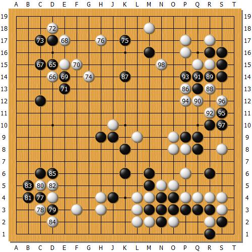 Honinbou69-5-34.png