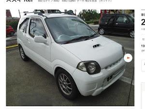 Kei HN11S Gタイプ 4WDのカスタム事例画像 うるおいのジェルさんの2019年04月06日19:07の投稿