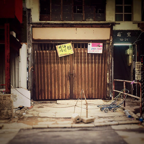 Hong Kong, Shop, for Rent, old, 香港, 店舖, 出租
