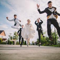 Wedding photographer Maks Rum (Spyorange). Photo of 27.12.2016