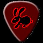 RR Guitar Fretboard Trainer icon
