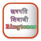 Chatrapathi Ringtone Free Download for Cell Phone